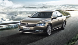 New Passat (photo)